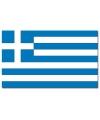 Landenvlag Griekenland